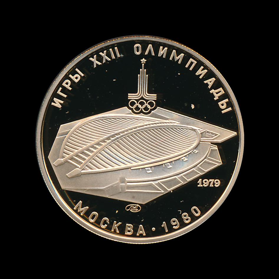 rusland olympische spelen goud 1980a