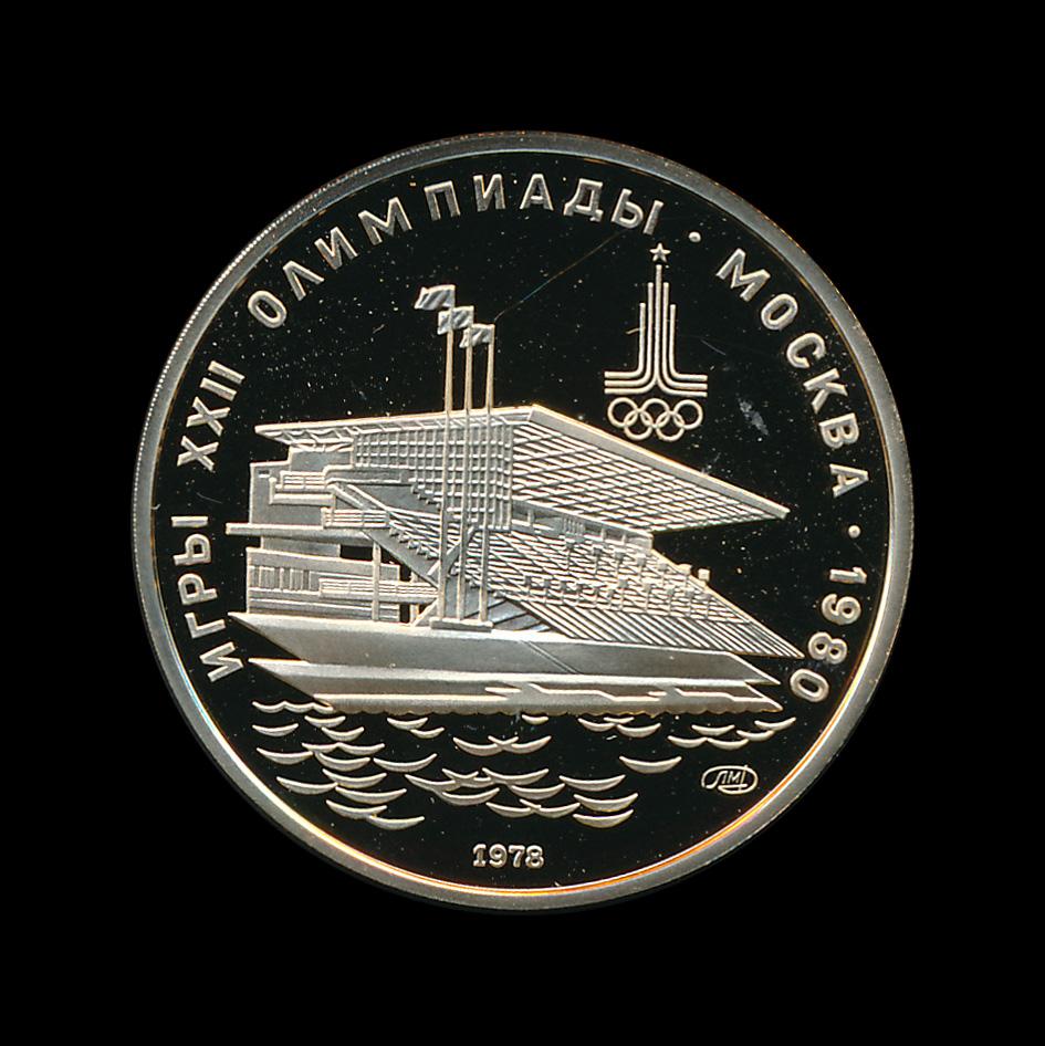 rusland olympische spelen goud 1980b