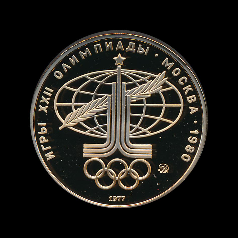 rusland olympische spelen goud 1980d