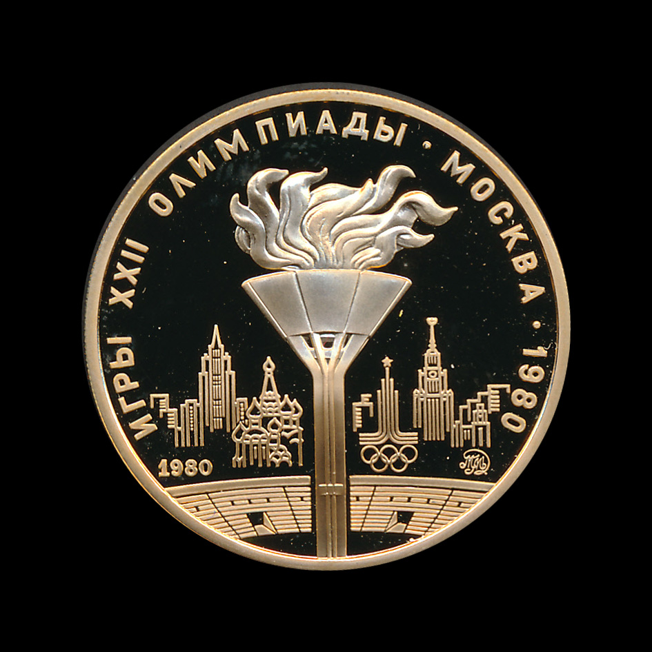 rusland olympische spelen goud 1980